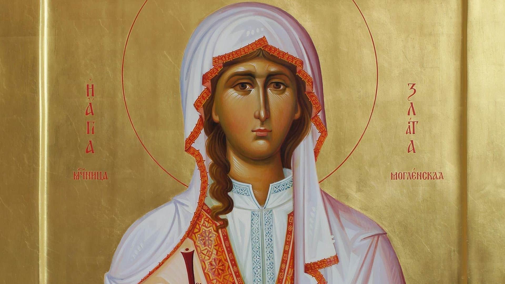 Житие Новомученицы Хрисы (Златы) Могленской, Болгария. изображение, фото 1